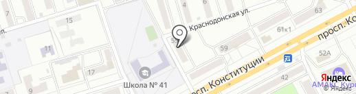 Главный центр специальной связи, ФГУП на карте Кургана