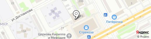 PickPoint на карте Кургана