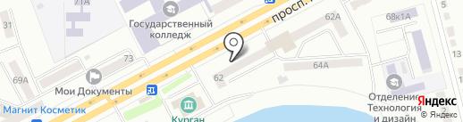 Магазин электротоваров на карте Кургана
