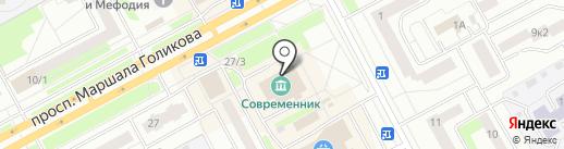 Сеть швейных мастерских на карте Кургана