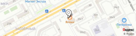 Ваш Ломбард на карте Кургана
