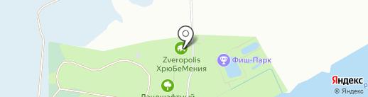 zveropolis ХрюБеМения на карте Кургана