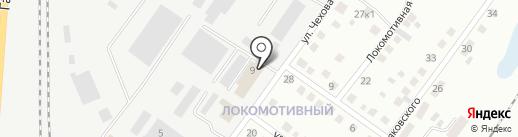 Мебельный универмаг на Чехова на карте Кургана