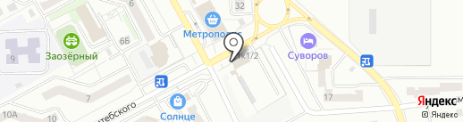 ДЖИН-АВТО на карте Кургана