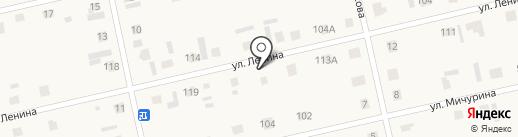 Магазин хозяйственных товаров на ул. Ленина на карте Исетского