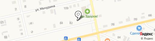 Ваш дом на карте Исетского