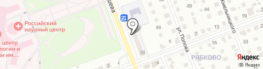ГлавАптека на карте Кургана
