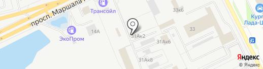 Металлочерепица на карте Кургана