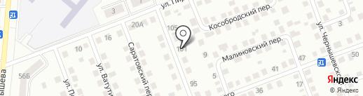 Компания по продаже сыпучих материалов на карте Кургана