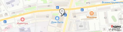 Магазин товаров для дома на карте Кургана
