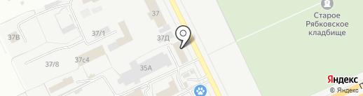 Автомакс на карте Кургана