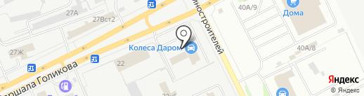 Максим на карте Кургана