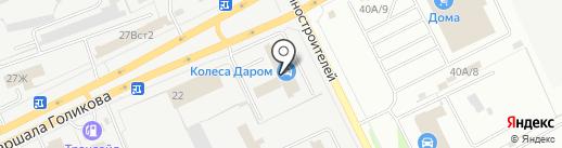 Kolesa darom на карте Кургана