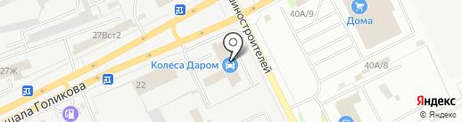 Курганский хендлинг-зал на карте Кургана