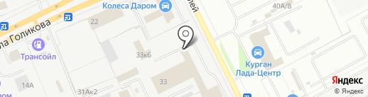 На Ходу на карте Кургана