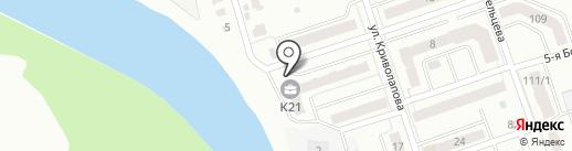 СпецМаш на карте Кургана