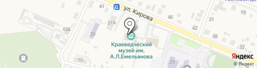 Исетский народный краеведческий музей им. А.Л. Емельянова на карте Исетского