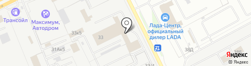 Магазин газового оборудования для автотранспорта на карте Кургана