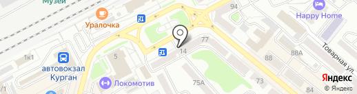 Food House на карте Кургана
