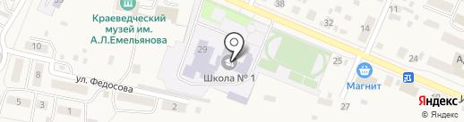 Средняя общеобразовательная школа №1 на карте Исетского