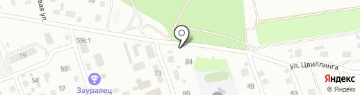 Эвакуатор Зауралья на карте Кургана