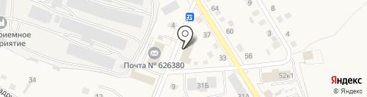 Банкомат, Сбербанк, ПАО на карте Исетского