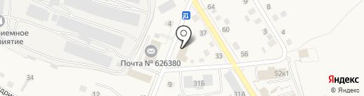 Западно-Сибирский банк Сбербанка России на карте Исетского