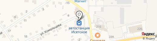 Автовокзал на карте Исетского