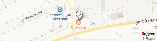 Пион на карте Исетского