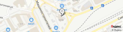 Чайка Авто. Кузовные автодетали на карте Кургана