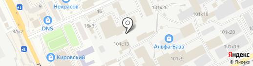 РемДискСервис45 на карте Кургана