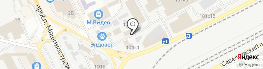 Avon на карте Кургана