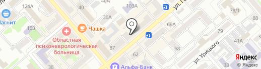 Управление Министерства юстиции РФ по Курганской области на карте Кургана