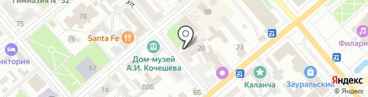 Союз художников России на карте Кургана