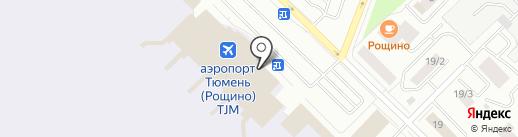Аэропорт Рощино на карте Тюмени