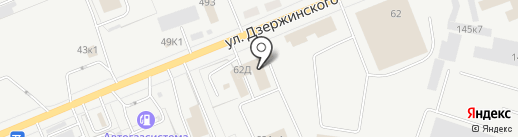 АйТи-Сервис45 на карте Кургана
