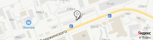 СНАБЖЕНЕЦ на карте Кургана