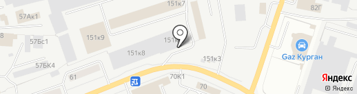 Хозяин на карте Кургана