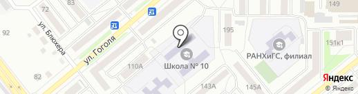Музей боевой славы 165-й Седлецкой Краснознаменной ордена Кутузова II степени стрелковой дивизии на карте Кургана