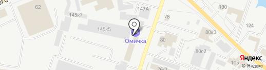 Сириус на карте Кургана
