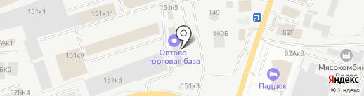Компьютерный сервис на карте Кургана