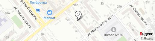 Компьютер-Сервис на карте Кургана