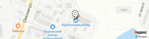 Кургантрансхолод на карте Кургана