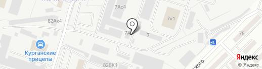 Курганспецарматура, ЗАО на карте Кургана