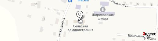 Почтовое отделение на карте Шорохово