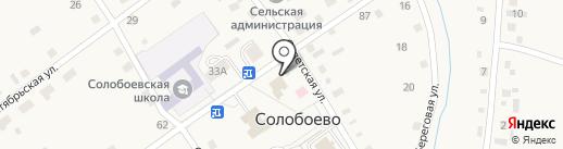 Елочка на карте Солобоево