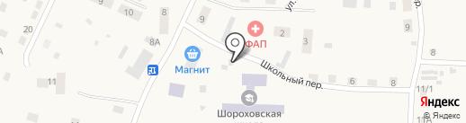 Фельдшерско-акушерский пункт на карте Шорохово