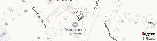 Храм в честь великомученика Святого Георгия Победоносца на карте Солобоево