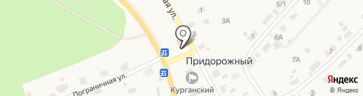 Киберплат на карте Придорожного
