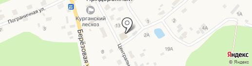 СтройХозДвор на карте Придорожного